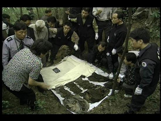 Five Boys Meet Death Where the Dragon Dwells  Elwood 5566