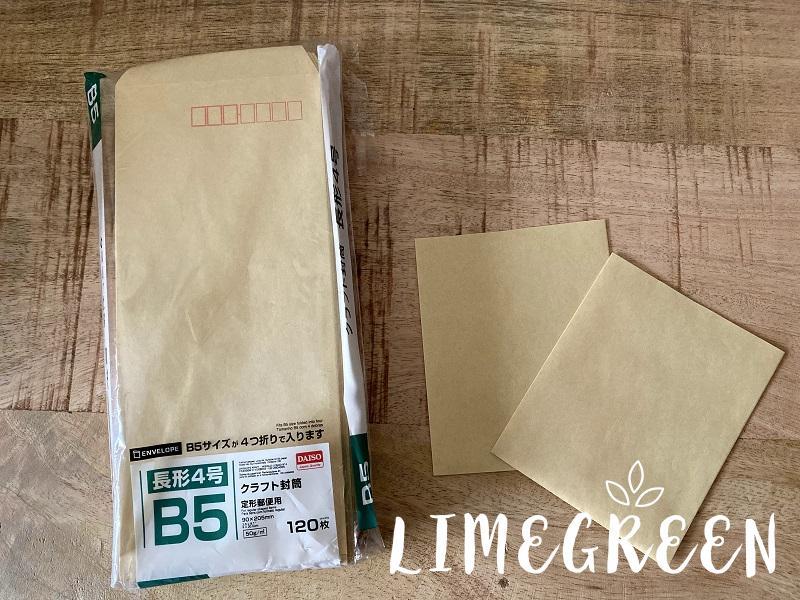 ビオラの種を入れるダイソーの紙封筒