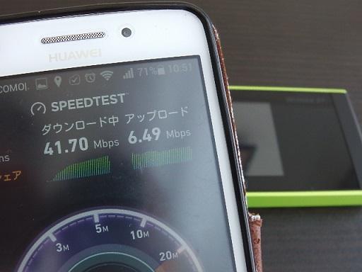 W05をmineoのSIMで使った時の速度41.70Mbps