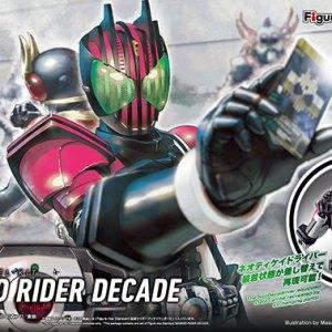 Figure-rise Standard Kamen Rider Decade Plastic Model 1/12 Scale