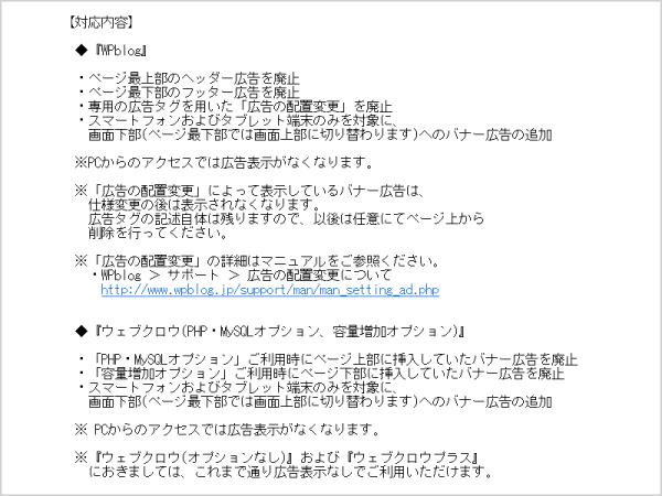 20150618-2