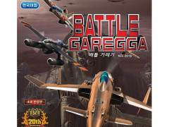 battle garegga rev 2016 physical play-asia ps4 cover