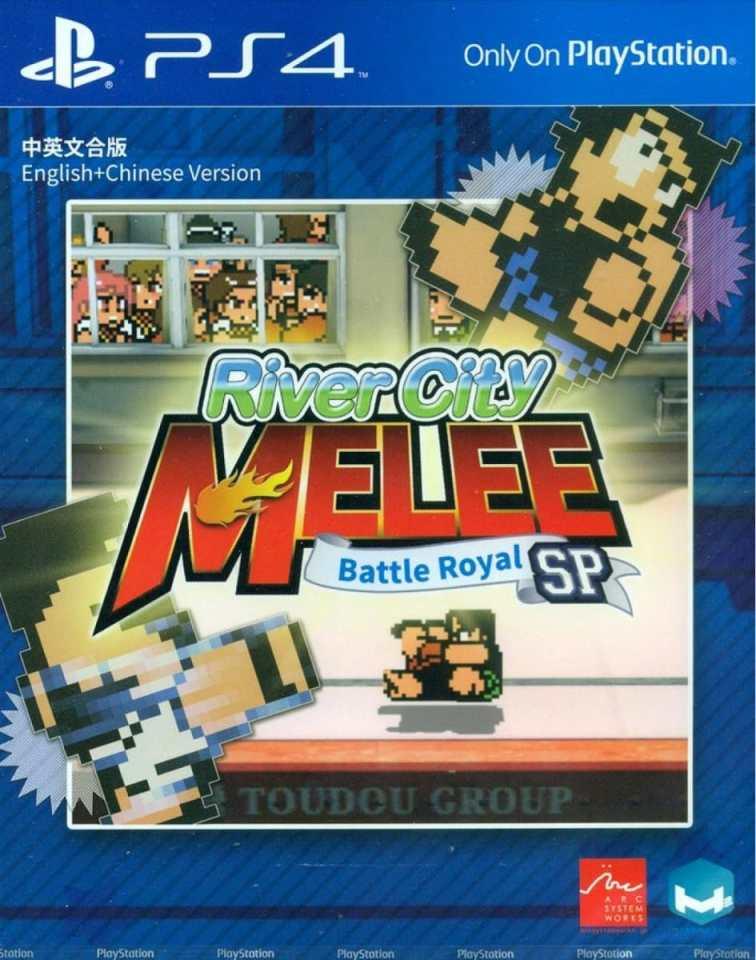 river city melee battle royal sp arc system works multi language ps4 cover