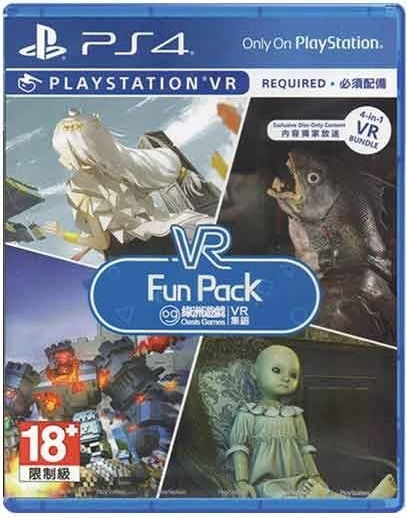 Fun Games For Ps3 : Vr fun pack for playstation limited game news