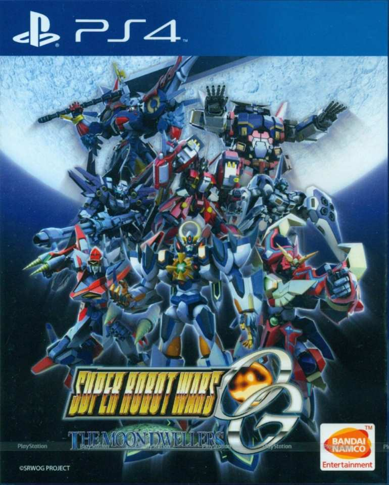 super robot wars og the moon dwellers bandai namco ps4 cover