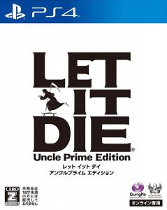 let it die uncle prime edition grasshopper manufactur play-asia.com ps4 cover