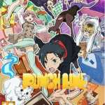 punch line pqube ps4 ps vita cover