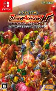 capcom beat em up bundle belt action collection nintendo switch cover limitedgamenews.com