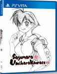 sayonara umihara kawase ++ ps vita cover limitedgamenews.com