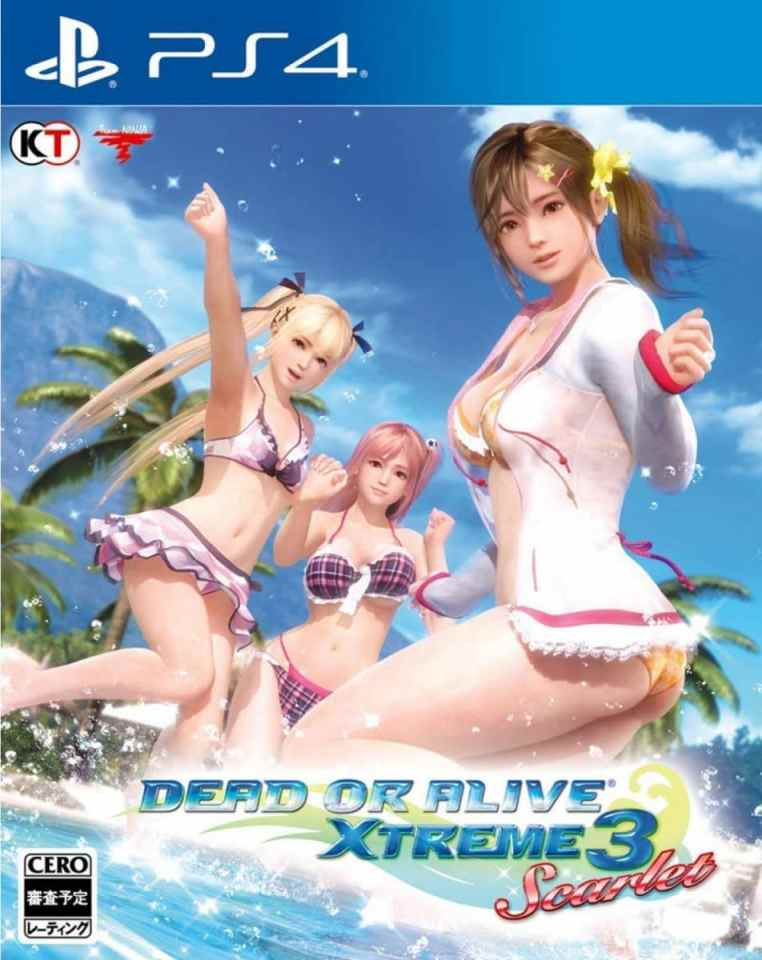 dead or alive xtreme 3 scarlet ps4 cover limitedgamenews.com
