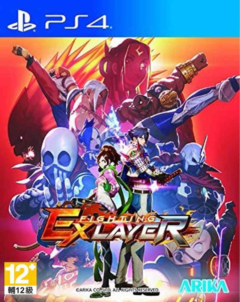 fighting ex layer multilanguage ps4 cover limitedgamenews.com
