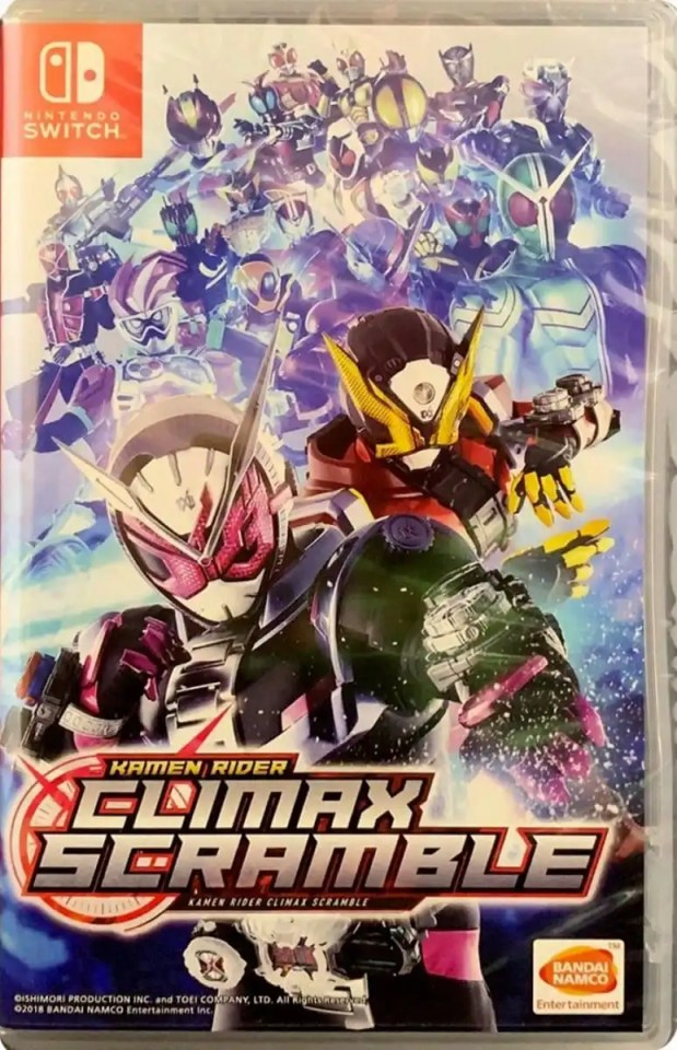 kamen rider climax scramble english subs nintendo switch cover limitedgamenews.com