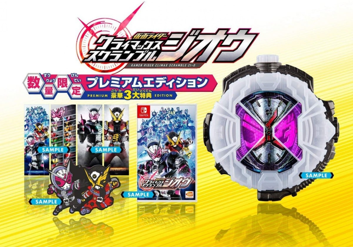 Kamen Rider Climax Scramble for Nintendo Switch - Limited