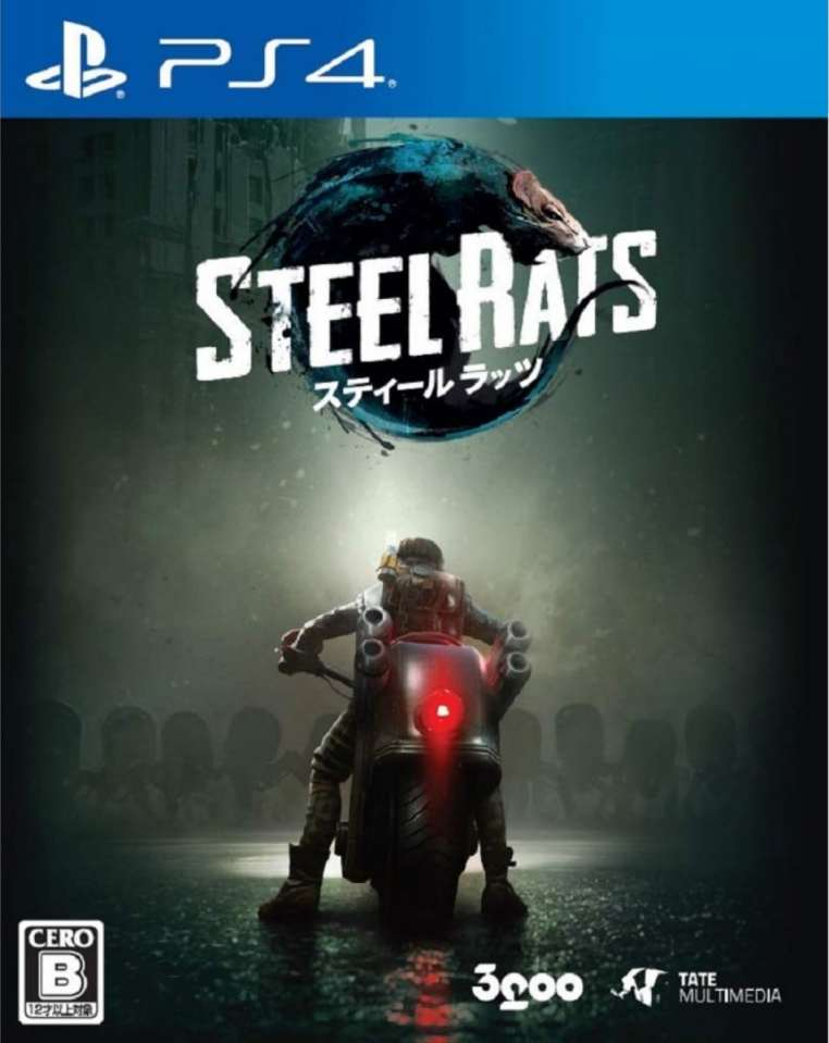 steel rats ps4 cover limitedgamenews.com