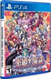koihime enbu ryorairai limited run games ps4 cover limitedgamenews.com