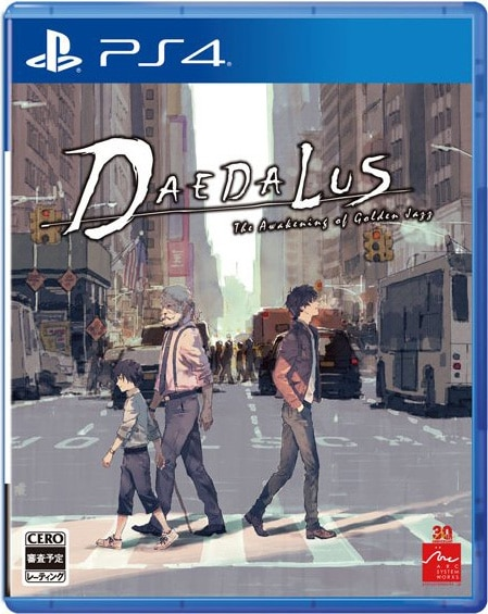 daedalus the awakening of golden jazz asia multi-language ps4 cover limitedgamenews.com