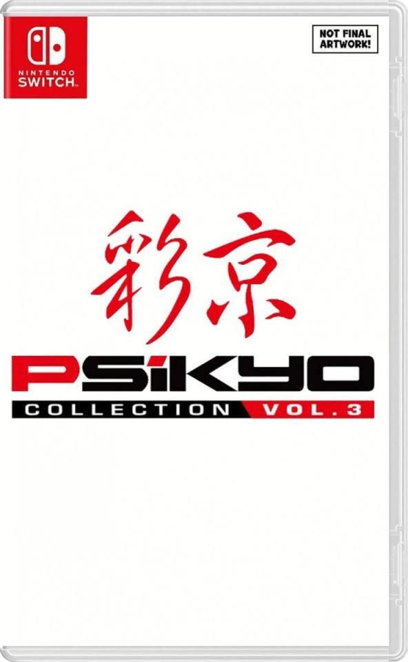 psikyo collection vol 3 asia multi language retail nintendo switch cover limitedgamenews.com