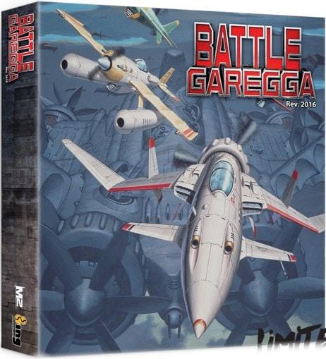 battle garegga rev 2016 retail collectors edition limited run games ps4 cover limitedgamenews.com
