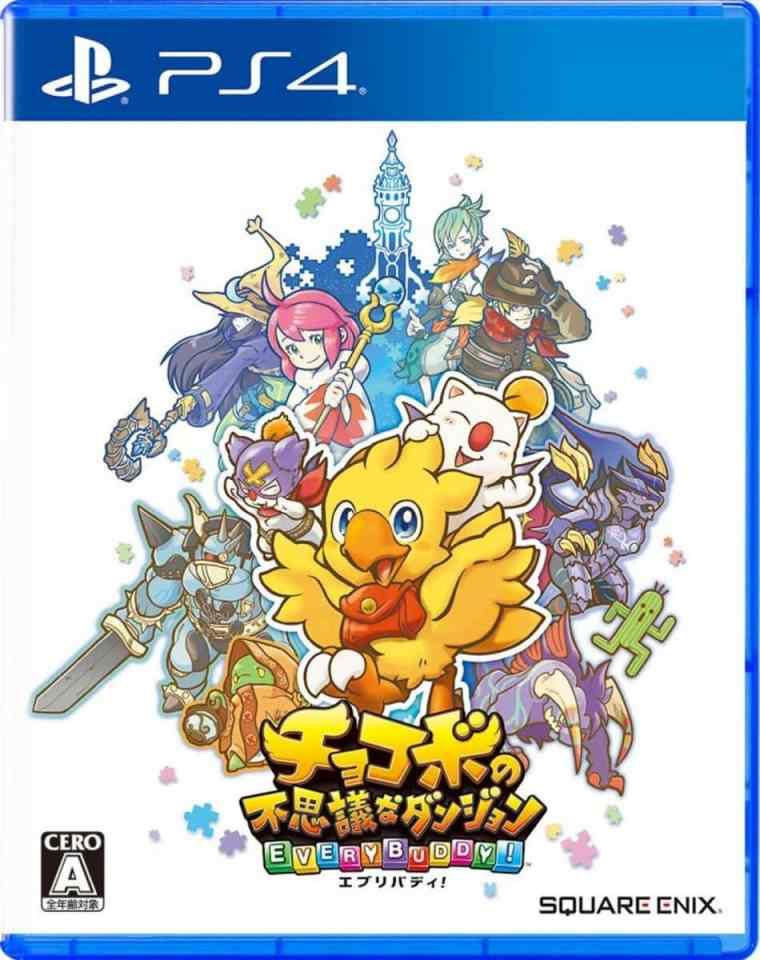 chocobos mystery dungeon every buddy retail asia multi-language ps4 cover limitedgamenews.com