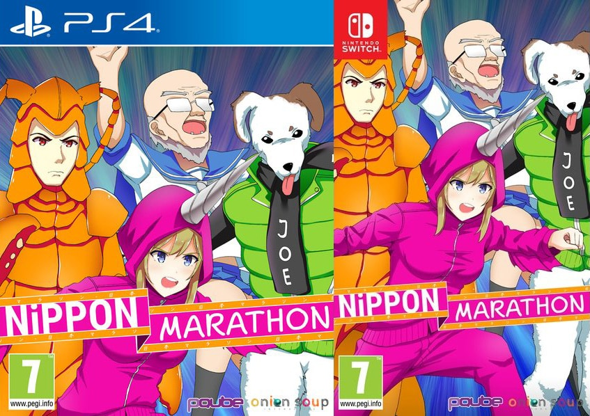 nippon marathon retail ps4 nintendo switch cover limitedgamenews.com