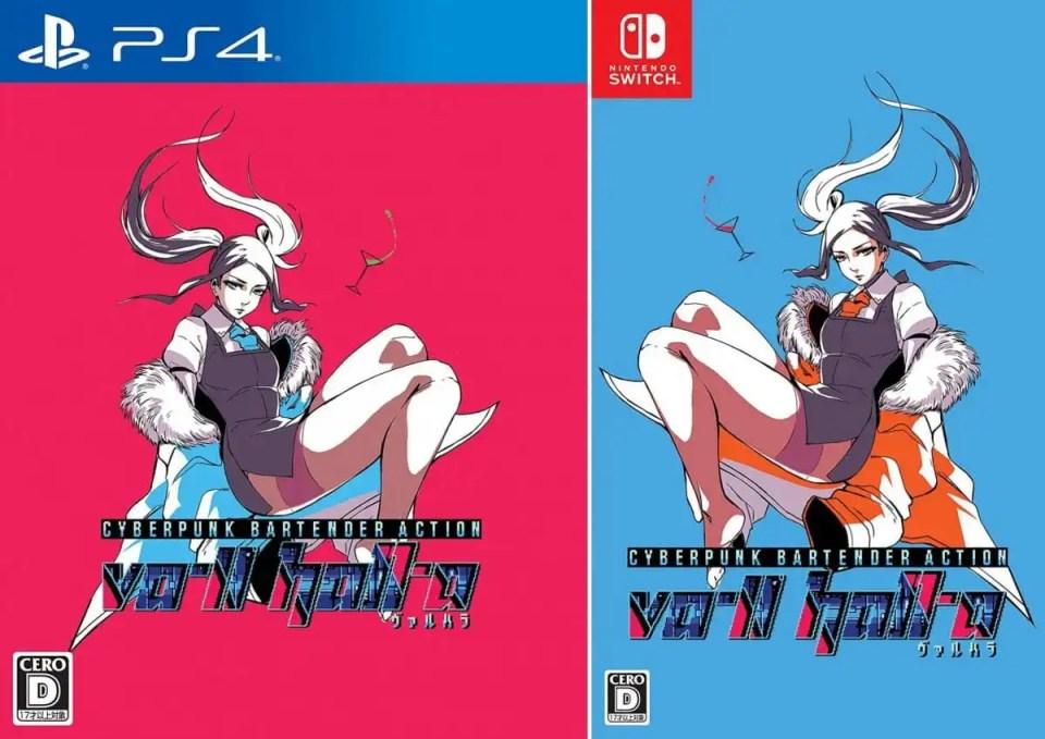 va-11 hall-a retail asia multi-language ps4 nintendo switch cover limitedgamenews.com
