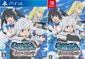is it wrong to try to pick up girls from a dungeon infinite combat retail asia multi-language ps4 nintendo switch cover limitedgamenews.com