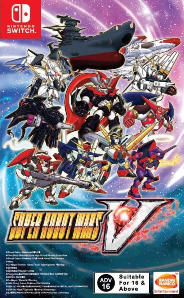 super robot wars v retail asia multi-language nintendo switch cover limitedgamenews.com
