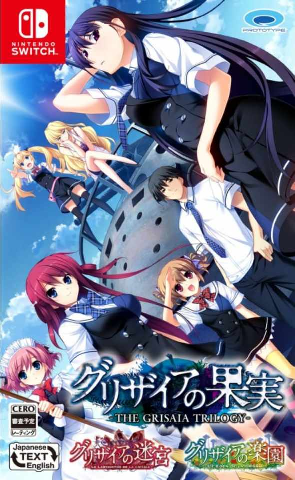 the fruit labyrinth and eden of grisaia full package retail asia multi-language nintendo switch cover limitedgamenews.com