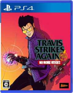 travis strikes again no more heroes complete edition retail release asia multi-language ps4 cover limitedgamenews.com