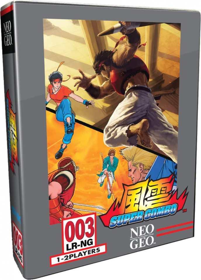 fu un super combo physical release limited run games classic edition ps4 cover limitedgamenews.com