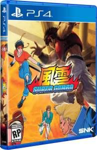 fu un super combo physical release limited run games standard edition ps4 cover limitedgamenews.com