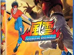 fu un super combo physical release limited run games standard edition ps4 cover limitedgamenews.com