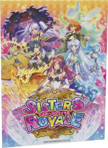 sisters royale physical release strictly limited games collectors edition ps4 nintendo switch cover limitedgamenews.com