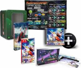 rolling gunner deluxe edition physical release physicality games nintendo switch cover limitedgamenews.com