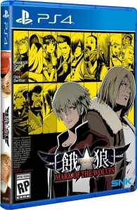 garou mark of the wolves physical release standard edition limited run games ps4 cover limitedgamenews.com