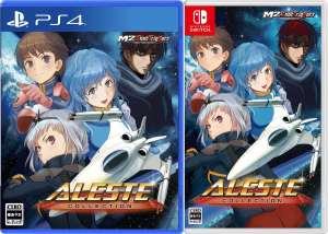 aleste collection retail release asia multi-language playstation 4 nintendo switch cover www.limitedgamenews.com