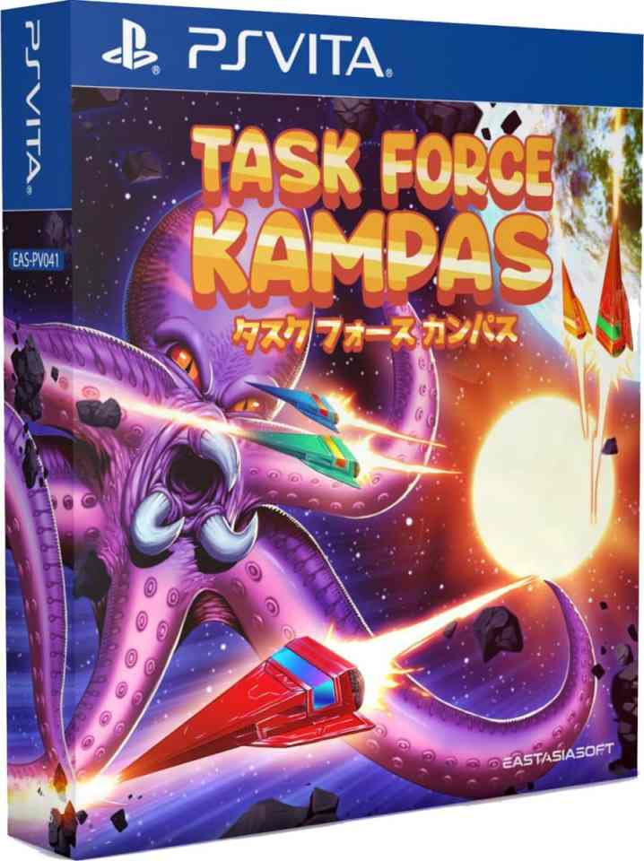 task force kampas limited edition retail asia multi-language release eastasiasoft ps vita cover www.limitedgamenews.com