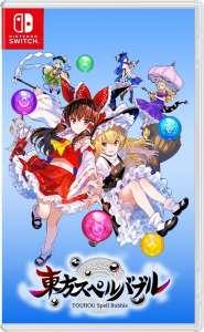 touhou spell bubble retail release asia multi-language nintendo switch cover www.limitedgamenews.com