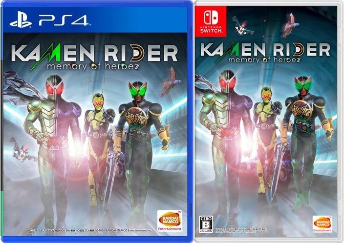 kamen rider memory of heroez retail asia multi-language release playstation 4 nintendo switch cover www.limitedgamenews.com