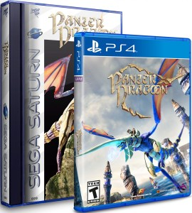 panzer dragoon remake physical retail release classic edition limited run games playstation 4 cover www.limitedgamenews.com