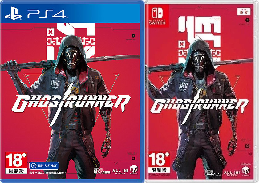 ghostrunner english asia multi-language version physical retail release ps4 nintendo switch cover www.limitedgamenews.com