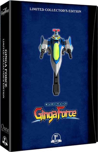 ginga force collectors edition physical retail release first press games ps4 cover www.limitedgamenews.com