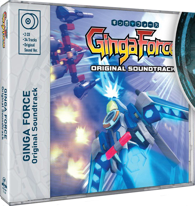 ginga force physical retail release first press games premium soundtrack cover www.limitedgamenews.com