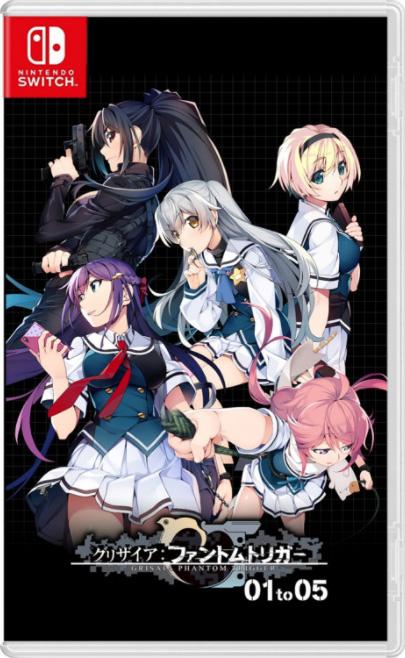 grisaia phantom trigger 01 to 05 physical retail release asia multi-language nintendo switch cover www.limitedgamenews.com