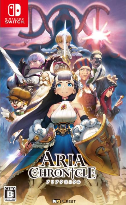 aria chronicle physical retail release asia multi-language nintendo switch cover www.limitedgamenews.com