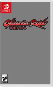 okinawa rush standard edition physical retail release vgnysoft nintendo switch no cover www.limitedgamenews.com