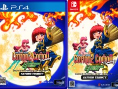cotton guardian force saturn tribute physical retail release asia english multi-language success city connection playstation 4 nintendo switch cover www.limitedgamenews.com