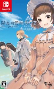 lyrica & lyrica 2 stars align standard edition physical retail release asia english multi-language nintendo switch cover www.limitedgamenews.com