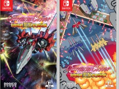crimzon clover world explosion regular edition standard and jp variants first press games nintendo switch cover www.limitedgamenews.com