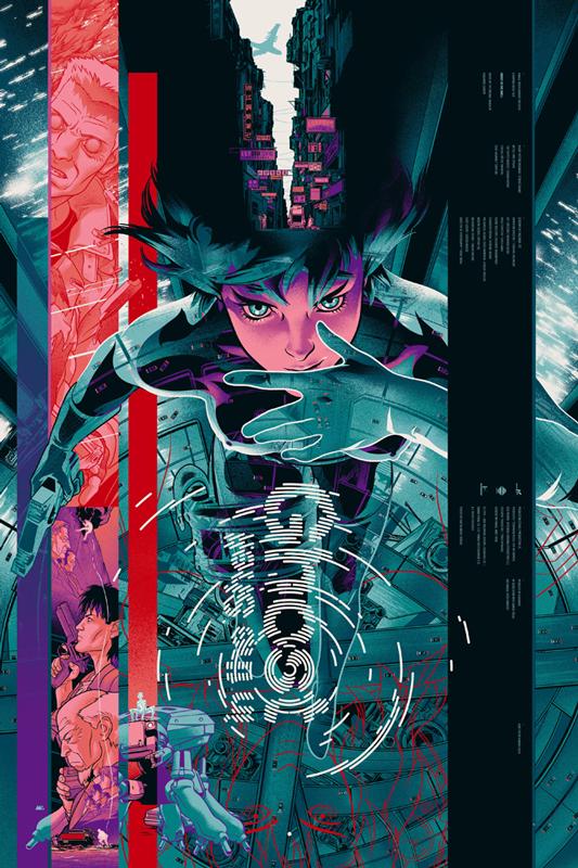 """「攻殻機動隊」レギュラー Ghost in the Shell Regular Poster by Martin Ansin.  24""""x36"""" screen print. Hand numbered. Edition of 325.  Printed by D&L Screenprinting.  US$50"""